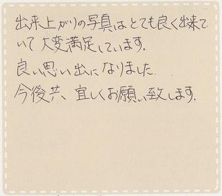 s_12-8-3.jpg