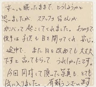 s_12-8-1.jpg