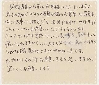 s_12-8-2.jpg