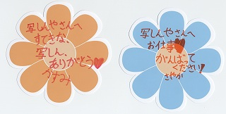 s_hana.jpg