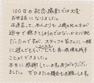 s_1225.jpg