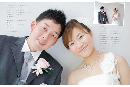Page0010_000010_DLP.jpg
