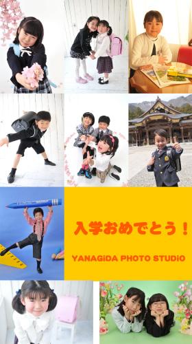 s-pr-20110407.jpg