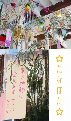 s_20110701.jpg