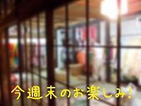 s_DSCF6037 のコピー.jpg