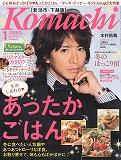 s_komachi.jpg