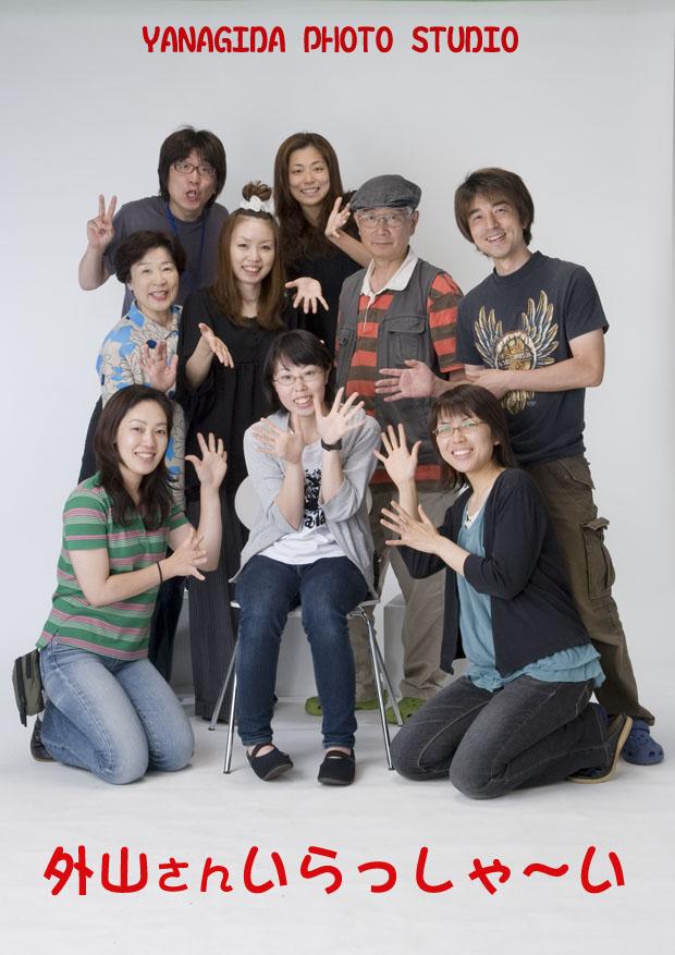 集合_DSC1867.jpg