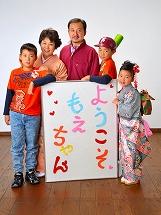 坂井スタジオ_2549.jpg