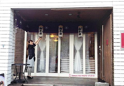 彌彦 燈籠 祭.jpg
