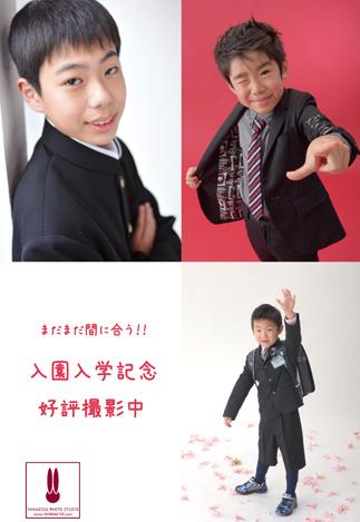 0416入学s.JPG