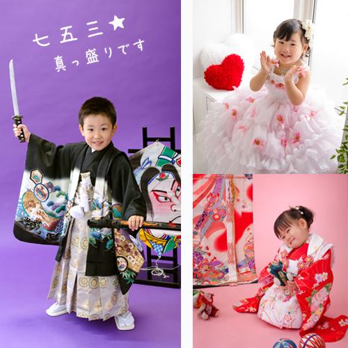 ブログ画像11_12.jpg