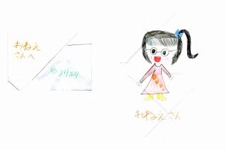 s_手紙.jpg