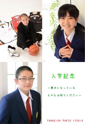 s130325入学記念.jpg