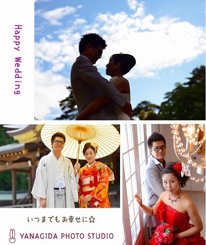20130615婚礼2.jpg