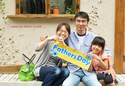 パパ ありがとう 父の日 写真.jpg