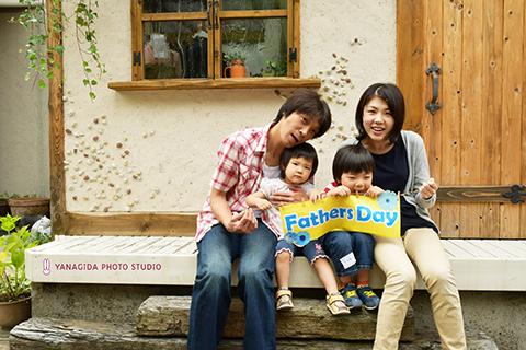 父の日 家族写真.jpg