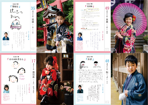 2018夢のチカラ.jpg