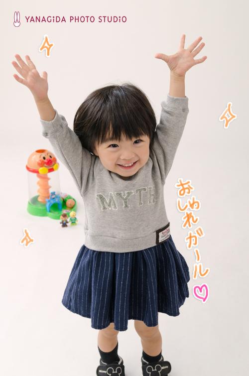 asuna_01_DSC_4529-.jpg