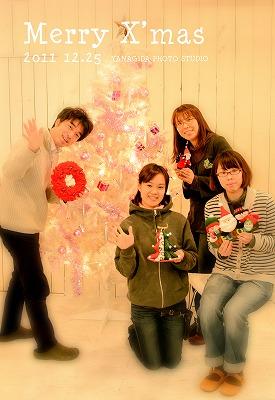 s-クリスマス_9817-3.jpg