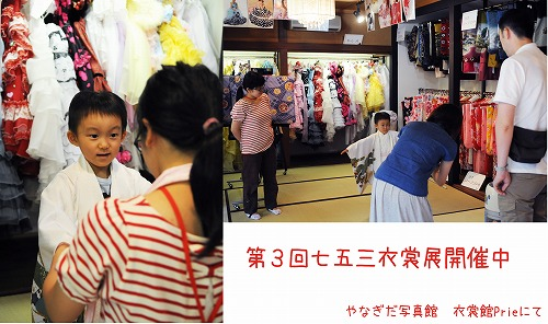 s-2012第3回七五三衣裳展.jpg
