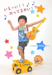 s_お誕生写真.jpg