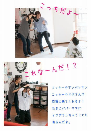 s_スタジオ風景.jpg