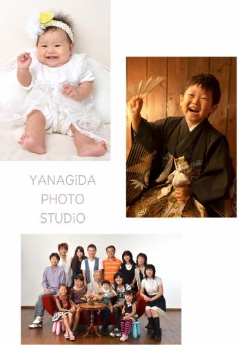 s_20110917.jpg