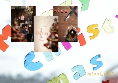 s_mixxLABO.jpg