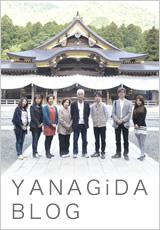 bn_yanagidablog2.jpg