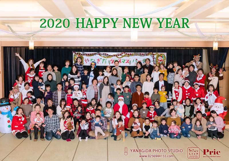 2020yanaqgidaphoto.jpg