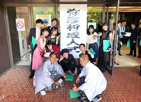 弥彦村夏の成人式.jpg